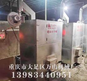 煤柴烘干机安装案例
