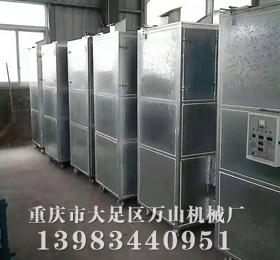四川花椒筛选机