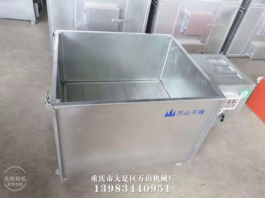 500型全电能烘干机