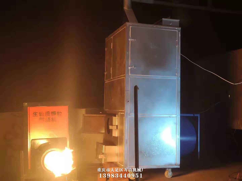 生物质颗粒燃烧机